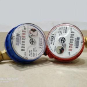 Cчетчик воды Powogaz  Apator Smart + DN 15