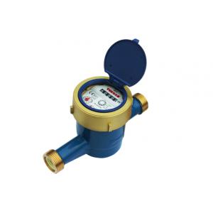 Счетчик воды Teksan BR R100 DN 15